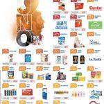 Farmacias UNO ofertas de octubre 2017